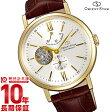 オリエントスター ORIENT オリエントスター モダンクラシックスケルトン WZ0141DK メンズ腕時計 時計