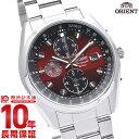 オリエント ORIENT ネオセブンティーズ ホライズン ソーラー WV0031TY メンズ腕時計 時計