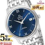 オメガ OMEGA デビル プレステージ DE-VILLE PRESTIGE 424.10.37.20.03.001 メンズ ウォッチ 腕時計 #112059