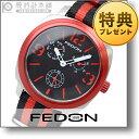 ジョルジオフェドン1919 GIORGIOFEDON1919 フェドン FDAG001 メンズ腕時計 時計【あす楽】