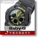 カシオ ベビーG BABY-G BGA-117-1B3 レディース