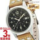 ハミルトン カーキ HAMILTON H70595593 メンズ腕時計 時計