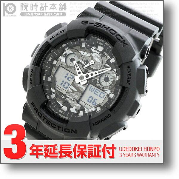 Udedokeihompo Rakuten Global Market: Casio G shock g-shock GA-100CF-8A mens