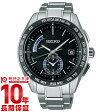 セイコー ブライツ BRIGHTZ ソーラー電波 SAGA179 メンズ腕時計 時計【あす楽】