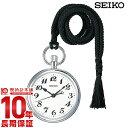【エントリーでポイント15倍!11/15 10:00〜11/16 9:59まで】セイコー SEIKO 鉄道時計 SVBR003 [正規品] メンズ 腕時計 時計【あす楽】
