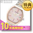 シチズン ウィッカ wicca 有村架純モデル ソーラー電波 KL0-111-93 レディース腕時計 時計