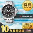 シチズン プロマスター PROMASTER パイロット エコドライブ ソーラー BJ7071-54E [国内正規品] メンズ 腕時計 時計