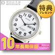 シチズン レグノ REGUNO ソーラー KH5-510-90 レディース腕時計 時計
