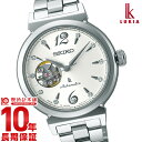 セイコー ルキア LUKIA 自動巻き メカニカル SSVM009 レディース腕時計 時計