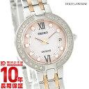 セイコー ドルチェ&エクセリーヌ DOLCE&EXCELINE ソーラー電波 SWCW085 レディース腕時計 時計