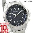 【シチズン アテッサ】 ATTESA ダイレクトフライト エコドライブ ソーラー電波 クロノグラフ CB1070-56L メンズ 腕時計 時計 正規品