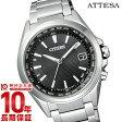 シチズン アテッサ ATTESA ダイレクトフライト エコドライブ ソーラー電波 クロノグラフ CB1070-56E メンズ 腕時計 時計