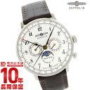 【ショッピングローン12回金利0%】ツェッペリン ZEPPELIN ヒンデンブルク シルバー ムーンフェイズ表示 デイデイト 70361 [国内正規品] メンズ 腕時計 時計
