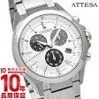 シチズン アテッサ ATTESA BL5530-57A メンズ 腕時計 時計【あす楽】