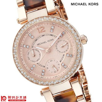 Michael Kors MICHAEL KORS MK5841 ladies watch watches #113005