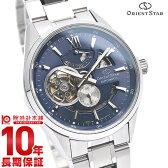 オリエントスター ORIENT オリエントスター モダンスケルトン WZ0191DK メンズ腕時計 時計