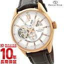 【ポイント10倍】【ショッピングローン12回金利0%】オリエントスター オリエントスター モダンスケルトン 機械式 自動巻き (手巻き付き) ホワイト WZ0211DK [国内正規品] メンズ 腕時計 時計