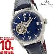 オリエントスター ORIENT オリエントスター セミスケルトン WZ0231DA メンズ 腕時計 時計【あす楽】