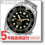 セイコー SEIKO プロスペックス PROSPEX 1000本 国産ダイバーズウオッチ50周年記念 SBDX012 メンズ ウォッチ 腕時計 数量限定 #113288 ■1月下旬発売予定 予約商品