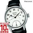 セイコー プレザージュ PRESAGE 琺瑯ダイヤル SARD007 メンズ腕時計 時計