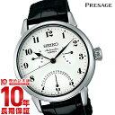 人気沸騰!【セイコー プレザージュ】SEIKO PRESAGE 琺瑯ダイヤル 100m防水 機械式(自動巻き/手巻き) SARD007 [国内正規品] メンズ 腕時計 時計