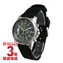 セイコー 逆輸入モデル クロノグラフ CHRONOGRAPH クロノグラフ 100m防水 SNN079P2 [海外輸入品] メンズ 腕時計 時計