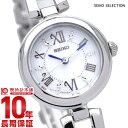 セイコー ティセ TISSE 専用BOX付き ソーラー SWFA151 レディース腕時計 時計【あす楽】