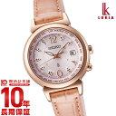 セイコー ルキア LUKIA ソーラー電波 SSVV004 レディース腕時計 時計