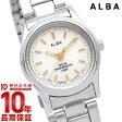 セイコー アルバ ALBA ソーラー AEGD542 レディース腕時計 時計【あす楽】