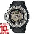 カシオ プロトレック PROTRECK マルチフィールドライン 電波ソーラー タフソーラー PRW-3500-1JF メンズ 腕時計 時計(予約受付中)