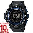 カシオ プロトレック PROTRECK マルチフィールドライン 電波ソーラー タフソーラー PRW-3500Y-1JF メンズ 腕時計 時計(予約受付中)