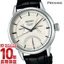 【セイコー プレザージュ】SEIKO PRESAGE 100m防水 機械式(自動巻き/手巻き) SARD009 [国内正規品] メンズ 腕時計 時計
