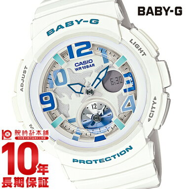 CASIO Baby-G Beach Traveler Series  BGA-190-7BJF