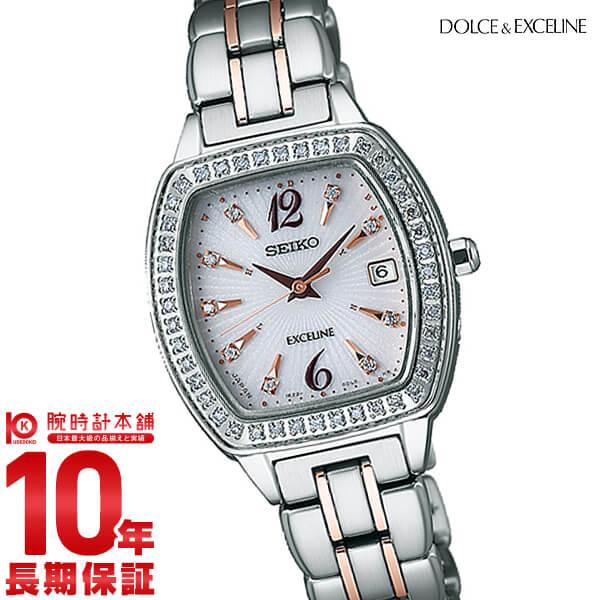 【時計ケースプレゼント】セイコー ドルチェ&エクセリーヌ SEIKO DOLCE&EXCELINE SWCW087 ソーラー電波修正 レディース 腕時計 ホワイト 【2015年 新作】#128554【wccp】【きょうつく】