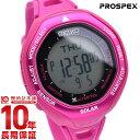 セイコー プロスペックス PROSPEX アルピニスト ソーラー 100m防水 SBEB023 [国内正規品] レディース 腕時計 時計