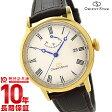 オリエントスター ORIENT オリエントスター エレガントクラシック WZ0321EL メンズ腕時計 時計