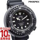 【ポイント最大37倍!10日23:59まで】セイコー プロスペックス PROSPEX マリーンマスタープロフェッショナル ダイバーズ 1000m飽和潜水用防水 SBDX013 正規品 メンズ 腕時計 時計 クリスマスプレゼント【あす楽】