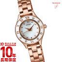 セイコー ワイアードエフ WIREDf トーキョーガールミックス AGEK419 [正規品] レディース 腕時計 時計