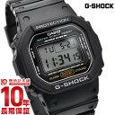 カシオ Gショック G-SHOCK スピードモデル DW-5600E-1 [正規品] メンズ 腕時計...