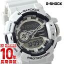 【カシオ Gショック】 G-SHOCK ハイパーカラーズ GA-400-7AJF メンズ 腕時計 時計 正規品 (予約受付中) 【きょうつく】