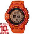 カシオ プロトレック PROTRECK トリプルセンサー タフソーラー PRG-270-4AJF メンズ 腕時計 時計