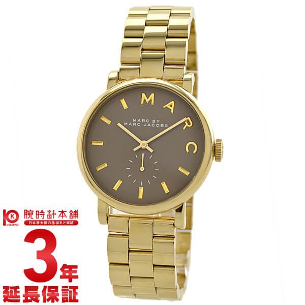 マークバイマークジェイコブス MARCBYMARCJACOBS ベイカー MBM3281 [海外輸入品] メンズ&レディース 腕時計 時計