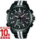 セイコー アストロン ASTRON GPS ジウジアーロ 限定モデル 国内限定400本 限定モデル ソーラー SBXB037 メンズ腕時計 時計【あす楽】