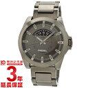 ディーゼル DIESEL DZ1692 メンズ腕時計 時計