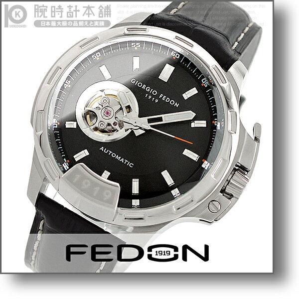 タイムレスⅣ シルバー×ブラック GFBG001 メン…