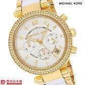 【マイケルコース】 MICHAELKORS パーカー クロノグラフ MK6119 レディース 腕時計 時計