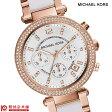 マイケルコース MICHAELKORS MK5774 レディース腕時計 時計