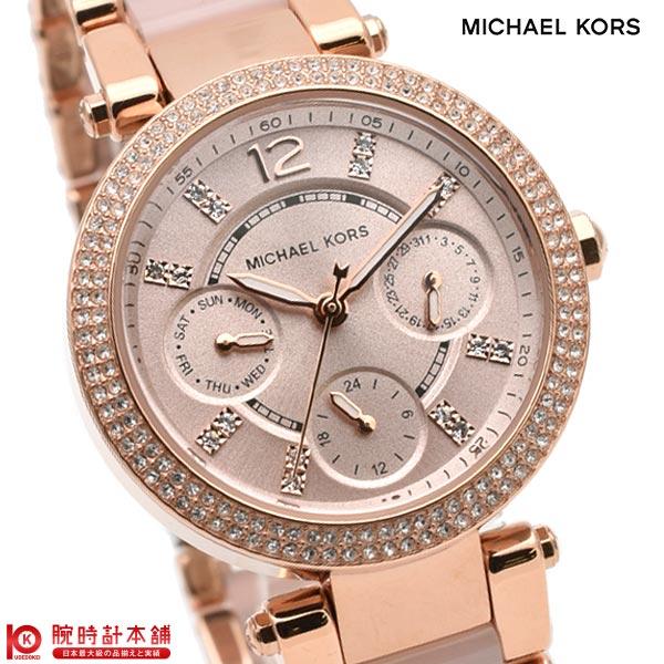 マイケルコース MICHAELKORS MK6110 レディース 腕時計#129057