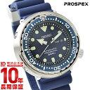 セイコー プロスペックス PROSPEX SBBN037 メンズ腕時計 時計【あす楽】