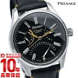 セイコー プレザージュ PRESAGE SARD011 メンズ 腕時計 時計